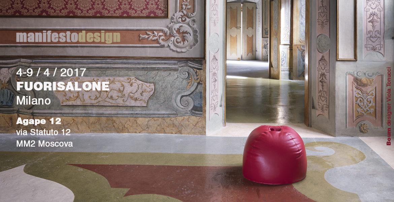 Milano-Fuorisalone-Boum